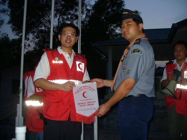 ycamp2007-1319