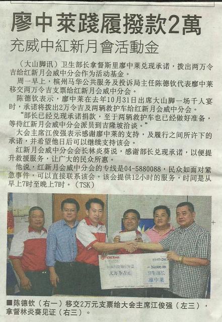 SPT_Fund_20110316