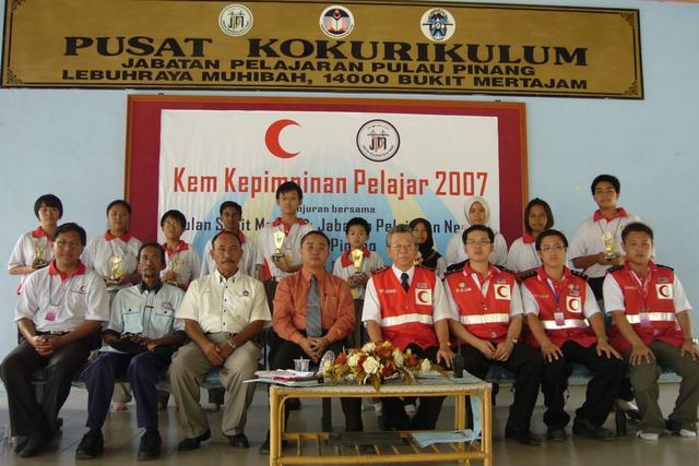 ycamp2007-3088