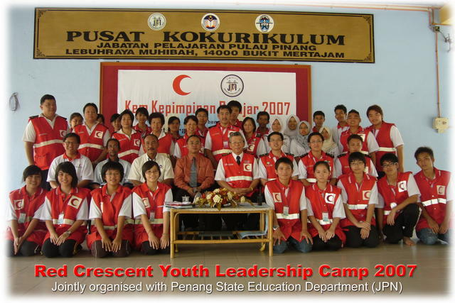 youthcamp2007B_368080